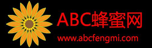 ABC蜂蜜网